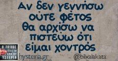 bilxalakata_c