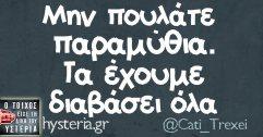 Cati_Trexei_1 - Αντίγραφο - Αντίγραφο