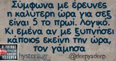 deepyadeep6