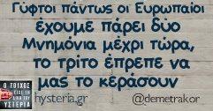 demetrakor_c