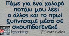 DimitrisKolios_2 - Αντίγραφο - Αντίγραφο