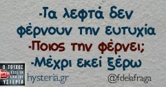 fdelafraga13 - Αντίγραφο - Αντίγραφο