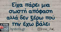 Irene_AvL - Αντίγραφο - Αντίγραφο