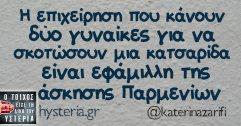 katerinazarifi_a