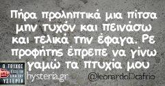 leonardoDcafrio_g