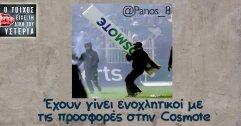 Panos_8_ic