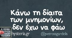 petrossgardelis_4 - Αντίγραφο - Αντίγραφο