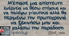 seli_nata - Αντίγραφο