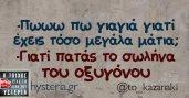 to_kazanaki_a