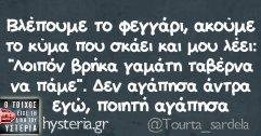 Tourta_sardela7