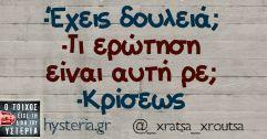 xratsa_xroutsa3